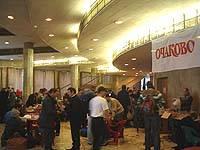Международная встреча коллекционеров пивной атрибутики. Москва 2006