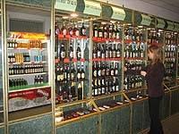 витрина пива