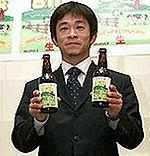 Пиво Билк