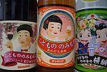 Детское пиво