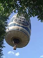 "Воздушный шар ""Балтика"""