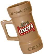 Кружка. Пиво. Охота