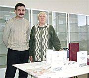 Кляровская Г. В. и Д. С. Фатюхин