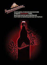 Василеостровское Красное