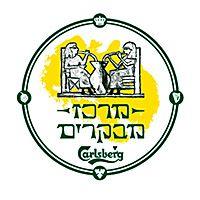 Музей истории пива в Израиле
