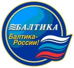 Балтика России