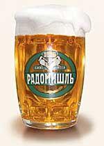 Радомишль
