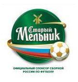 Старый Мельник Футбольное