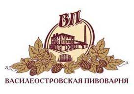 «Василеостровская Пивоварня»