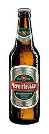 Чернігівське Безалкогольне