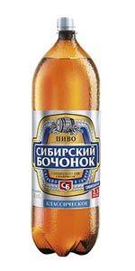 Сибирский бочёнок