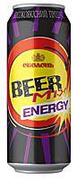 BeerMix Energy