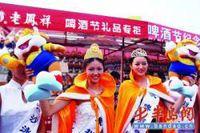 Фестиваль пива в Китае