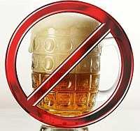Пиво не продаётся