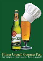 Pilsner Urquell Gourmet Fest