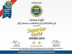Сармат сертификат