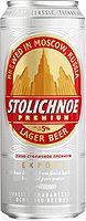 Пиво Столичное