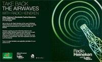 Heineken радио