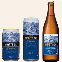 Asahi Belgium