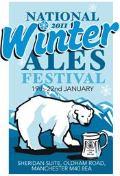 Зимний фестиваль элей