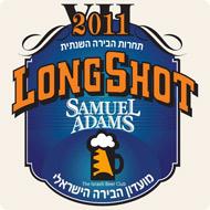 Пивной чемпионат Израиля – LongShot 2011
