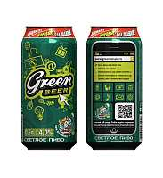 Green Beer - в новом формате