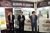 Kirin Ichiban переносит производство на МПК