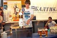 Налив пива