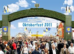 Октоберфест 2011