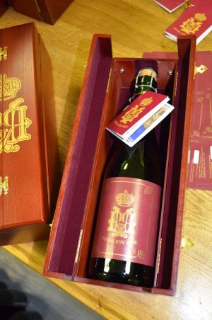 Royal Rye Wine
