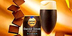Шоколадное пиво