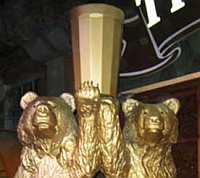 Гранёный стакан и медведи