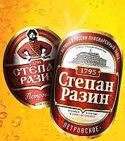 Пиво Степан Разин