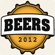 Пиво. Израиль