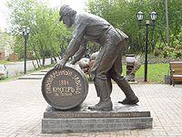 Памятник пивовару. Томск. Крюгер.