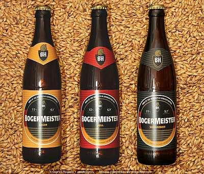 Пиво Bogermeister