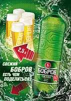 Пиво Бобров