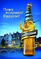 Amsterdam Mariner