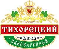 Тихорецкий пивоваренный завод - партнер гостеприимства и развлечений