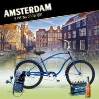 Создай свой саундтрек с пивом Amsterdam Mariner
