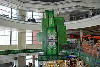 "Реклама пива запрещена, но только не ""indoor"""