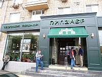 Пятый ресторан сети «Пилзнер Чешская пивная»
