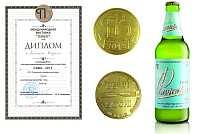 «Рижское» от Тихорецкого пивоваренного завода