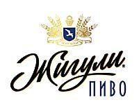 Жигули Барное