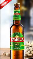 Пиво «Крынiца Светлае» - новая эра в эволюции бренда
