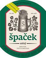 Пиво Шпачек Вольное