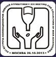 XVI Международная встреча коллекционеров пивной атрибутики