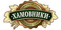 пиво «Хамовники Гранд Эль»