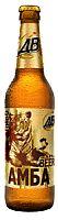 Пиво Амба