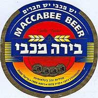Maccabee теперь и в России
